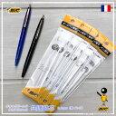 BIC【ビック】ボールペン替芯クリアクリック・クリックゴールド専用ノック式ボールペン用替え芯5本パック(黒色・0.7mm)