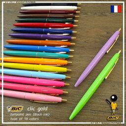 BIC【ビック】CLIC GOLD【クリックゴールド】ノック式ボールペン