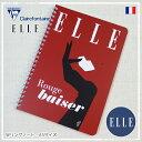 clairefontaine【クレールフォンテーヌ】ELLE【エル】ダブルリングノートA5サイズRouge baiserレッド
