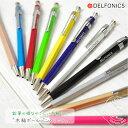 デルフォニックス 木軸ボールペン〈ミニ〉木の風合いが懐かしいボールペン〈ミニ〉DELFONICS ROLLBAHN ロルバーン