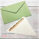 古川紙工・素朴で懐かしいパンたちの紙シリーズ紙製パンサンドイ...