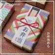 古川紙工美濃和紙を使った和み文具お弁当めも