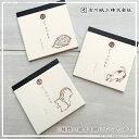 古川紙工美濃和紙を使った和み文具レトロな風合いのメモ帳どうぶつめも秋限定柄3種