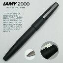 Lamy2000-fp-1