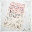 架空の商店街活版印刷ポストカードシリーズ九ポ堂・夕焼けデザイン室