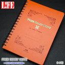 LIFE【ライフ】フリーダイアリー B6サイズオレンジ表紙(紙色ーホワイト)