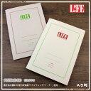 LIFE【ライフ】ピスタチオ A5ノート(方眼 横罫)特別抄造紙の書き心地を是非!