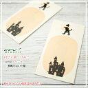 MIDORI【ミドリ】メッセージを「ひみつ」で伝える付箋紙動物シリーズ長靴をはいた猫【ひみつ付箋】