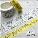 PEANUTS【ピーナッツ・スヌーピー】マスキングテープ 30mm&15mm幅のセットコミック〈ホワイト〉ウッドストック