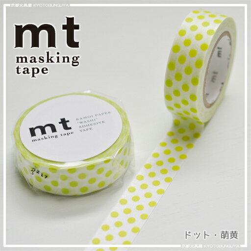 mt カモ井加工紙masking tape マスキングテープドット・萌黄当店在庫限り