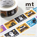 mt〈カモ井加工紙〉マスキングテープ・masking tap