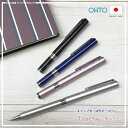 OHTO【オート】キャップ式ボールペンタッシェ(ニードルポイント・0.7mm)携帯時は短く、筆記時は長く。持ち歩き楽々