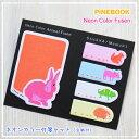 PINEBOOK【パインブック】ネオンカラーふせん台紙付きアニマルシリーズ・ウサギ