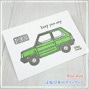 RYURYU【リュリュ】活版印刷ポストカード車