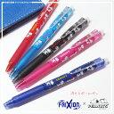 SNOOPYxフリクションボールノックノック式消せるボールペン(0.5mm) 全5色スヌーピー Frixion PILOT