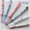 PILOT【パイロット】HI-TEC-C COLETO【コレト】本体CECIL Mc BEE(セシルマクビー)4色タイプ