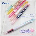 PILOT【パイロット】HI-TEC-C COLETO【コレト】本体nicola(ニコラ)モデル 4色タイプ