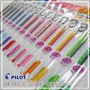 PILOT【パイロット】COLETO【コレト】リフィル【替芯】自分仕様に作れる多機能ペンの替芯です