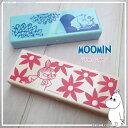 MOOMIN〈ムーミン〉プラスチックペンケースシンプルデザイン+ツートンカラーがおすすめ!軽くて丈夫なプラスチック製です