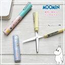 携帯用ハサミ(スティッキールはさみ)MOOMIN〈ムーミン〉シリーズ持ち運びやすいペン型はさみ