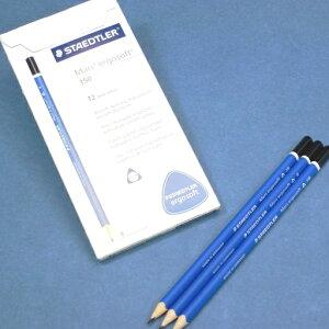 STAEDTLER【ステッドラー】マルス エルゴソフト三角軸 鉛筆(2B・B・HB) 1ダース(12本)