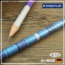 STAEDTLER【ステッドラー】丸軸掛け算鉛筆〈消しゴム付〉えんぴつ 算数 ドイツ