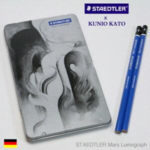 STAEDTLER【ステッドラー】マルス ルモグラフ鉛筆 12本セット限定缶ケース入 スペシャルパッケージ