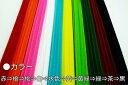 カラーモール3mm【単色100本入り】【モール】【赤/橙/桃/白/水色/黄/黄緑/緑/茶/黒】【工作・飾り・造形材料】