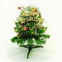 ミニツリー 【プレート:金】【クリスマスツリー】高さ30cmのかわいいミニツリー。モール、プレート付ですぐに飾れる!!卓上のアクセ..