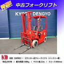 特選中古フォークリフト 住友(SHINKO) カウンター1.5t(バッテリー車) 最大荷重1500kg 検査渡し