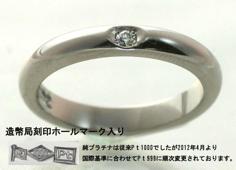結婚指輪 マリッジリング に 純プラチナ pt...の紹介画像2