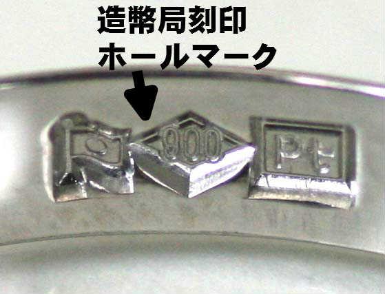 結婚指輪 マリッジリング 「ガイア」 プラチナ...の紹介画像2