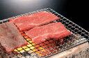 ショッピング肉 兵庫 但馬牛 網焼き肉/モモ400g(200g×2) / お中元 内祝い 御礼 お見舞い お供