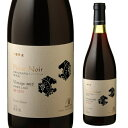 明るい透明感のあるルビー色。ボリュームのある香りでチェリーやラズベリーなどの赤系フルーツの香りがしっかり感じられる。酸は丸みを帯びていて果実の凝縮感があり、若干甘味みも感じられる。タンニンはよくこなれていてキメが細かく、落ち着いた果実味に寄り添っている。英字表記TAMBA WINE Pinot Noir生産国日本地域1京都府タイプ・味わい赤/辛口葡萄品種ピノ・ノワール内容量(ml)750※画像はイメージです。ラベル変更などによりデザインが変更されている可能性がございます。また画像のヴィンテージと異なる場合がございますのでヴィンテージについては商品名をご確認ください。商品名にヴィンテージ記載の無い場合、最新ヴィンテージまたはノンヴィンテージでのお届けとなります。※径が太いボトルや箱付の商品など商品によって同梱可能本数が異なります。自動計算される送料と異なる場合がございますので、弊社からの受注確認メールを必ずご確認お願いします。(マグナム以上の商品は原則同梱不可)※実店舗と在庫を共有しているため、在庫があがっていても完売のためご用意できない場合がございます。 予めご了承くださいませ。 l赤l l単品l l辛口l l750mll l日本l l京都l lピノノワールl クリスマス お年賀 御年賀 お正月