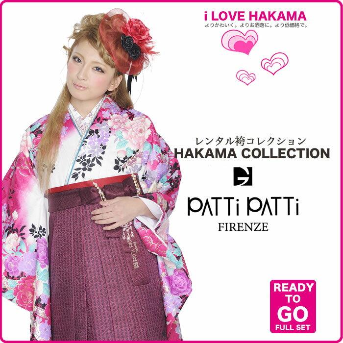 【新作ブランド】2尺袖着物と袴フルセットレンタル...の商品画像