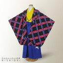 七五三 5歳羽織袴 セット レンタル 草履約20cm