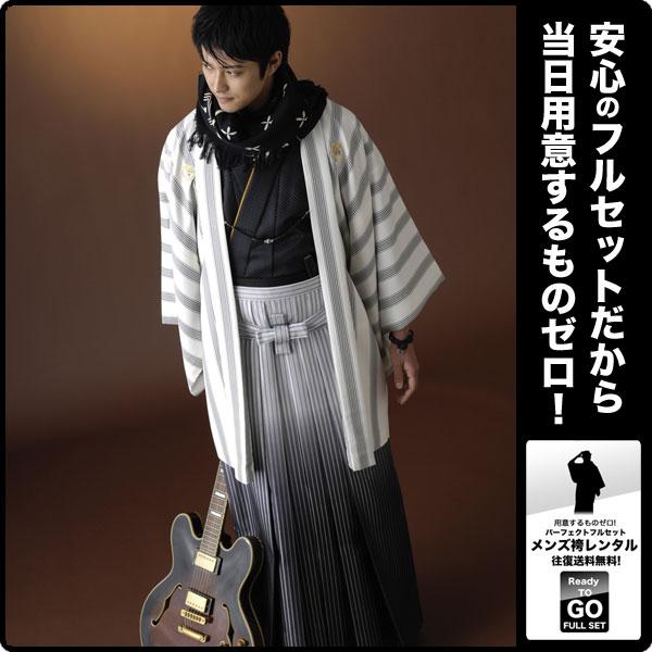 【レンタル】袴フルセット【往復送料無料!】【メ...の紹介画像2