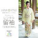 JAPAN STYLE ジャパンスタイル レンタル 色留袖 フルセット コーディネート済帯 五三桐
