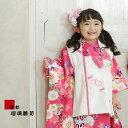 七五三 着物 被布セット 着物 3才 『 桜くすだま(ローズピンク) 』 こども 子供 子供用 お祝い着 753