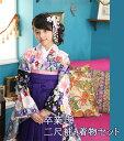 袴 小学生 卒業式 袴セット 小学校 女の子 セット はかま...