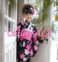 [outlet]) that 100 110 120 130 yukata child yukata child yukata (※ Zone, accessory is other selling