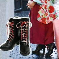 編み上げブーツロングブーツ黒22.5cm23cm23.5cm卒業式子供用和柄紐着物アンサンブルや袴に合わせて
