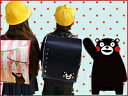 Email free shipping campaign  collect on delivery I write &quot;bear mon&quot;    schoolchild's satchel cover vinyl material here character   review, and to say is impossible