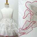 パニエ 子供用 こども用お肌に負担の少ないパニエ 着物ドレスに必需品