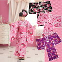 ≪Child yukata heart rose [yukata one piece of article] for reservation ≫ child yukata (melody Rose) yukata child children 110 120 130