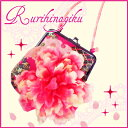 It is child child service kids at ♪ child bias recommended as a substitute for a pouch pochette (pink) drawstring purse