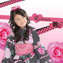 Child yukata [yukata one piece of article] for child yukata (waterdrop, Rose) black dot ribbon yukata child children 110 120 130