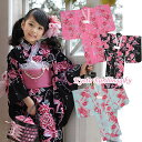 Child yukata (Cinderella ribbon)  Yukata child yukata race carriage jewelry [yukata one piece of article] for children 100 110 120 130