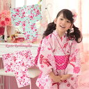 Yukata race [yukata one piece of article] for child yukata (heart melody) child yukata child kids children 100 110 120 130