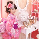 Outlet-20150724-1